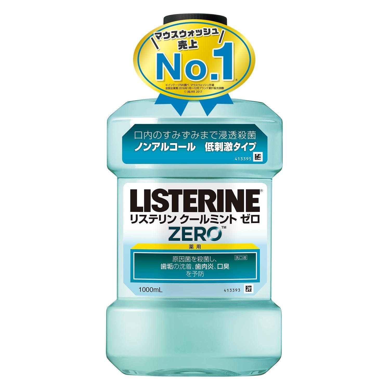 2d5315fcb2a26 マウスウォッシュ(洗口液)のおすすめ4選&選び方 口臭対策に