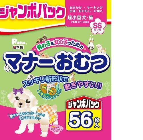 犬用紙おむつのおすすめ5選&選び方【2019年版】