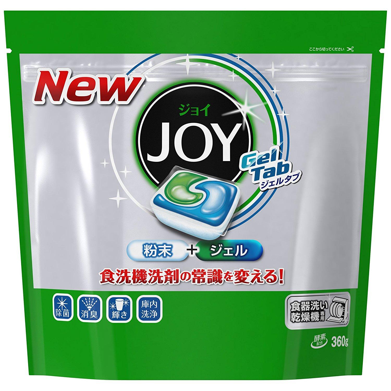 食洗機用の洗剤のおすすめ4選!粉末や液体タイプも