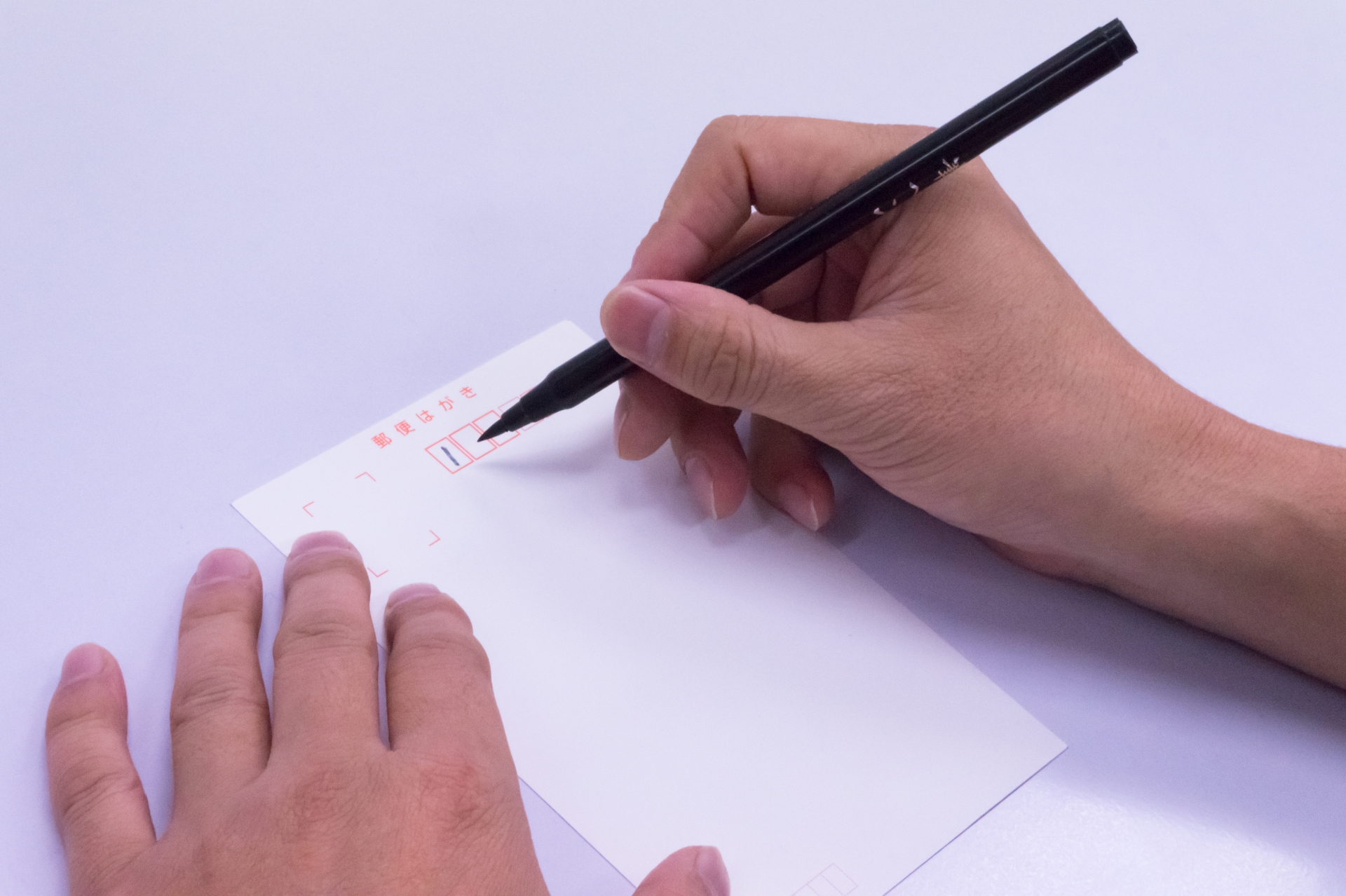 筆ペンのおすすめ6選!にじみにくい顔料インクも