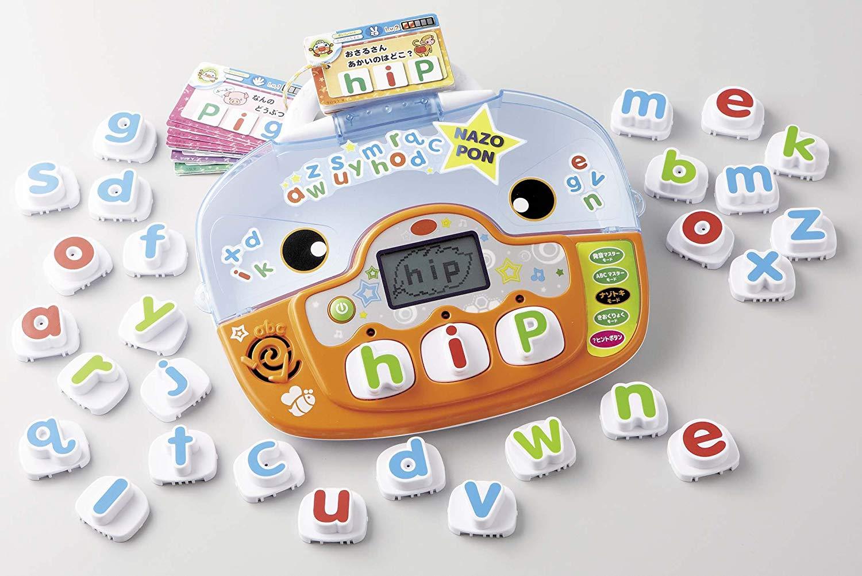 英語学習知育玩具のおすすめ3選!0歳から英語学習できる