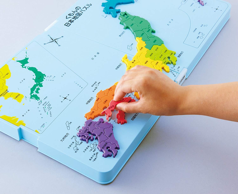 地図学習知育玩具のおすすめ5選!パズルやかるたも