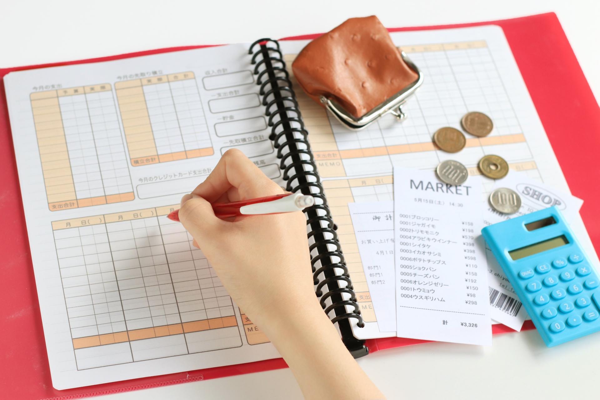 家計簿のおすすめ5選!使いやすいノートタイプも【2020年版】