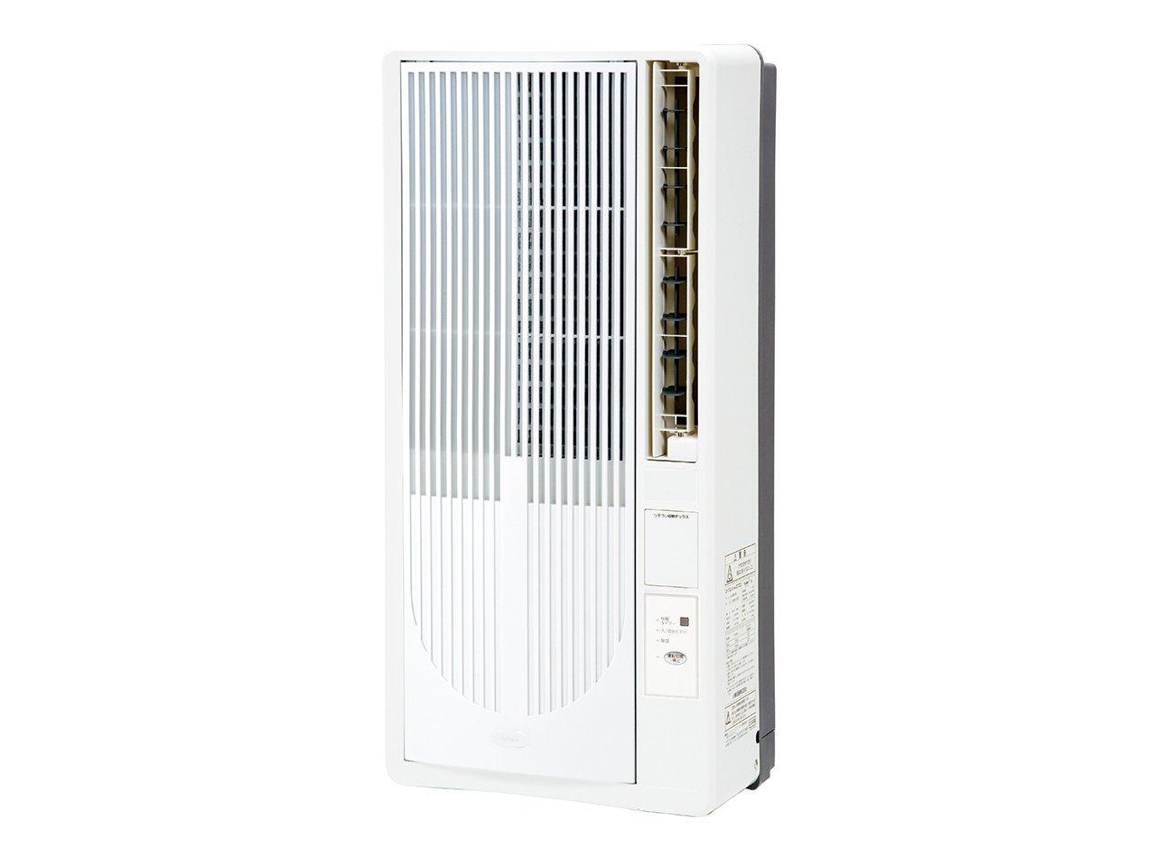 窓用エアコンのおすすめ10選!冷暖房兼用タイプも【2019年版】