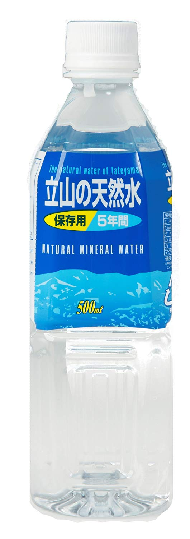 非常用保存水のおすすめ10選!15年間も備蓄しておけるタイプも