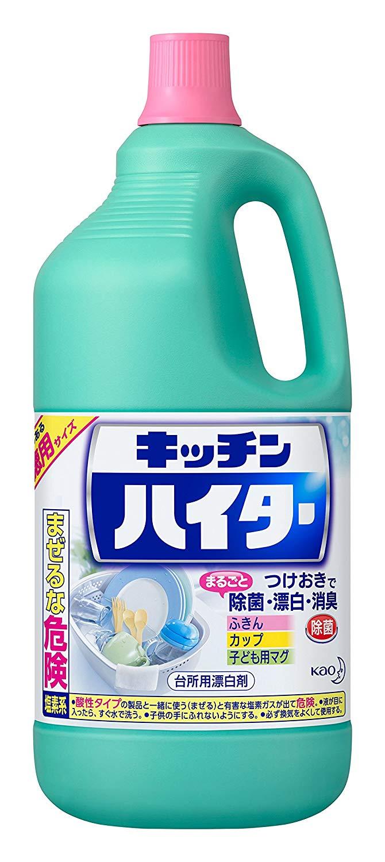 キッチン用漂白剤のおすすめ11選!塩素系・酸素系も