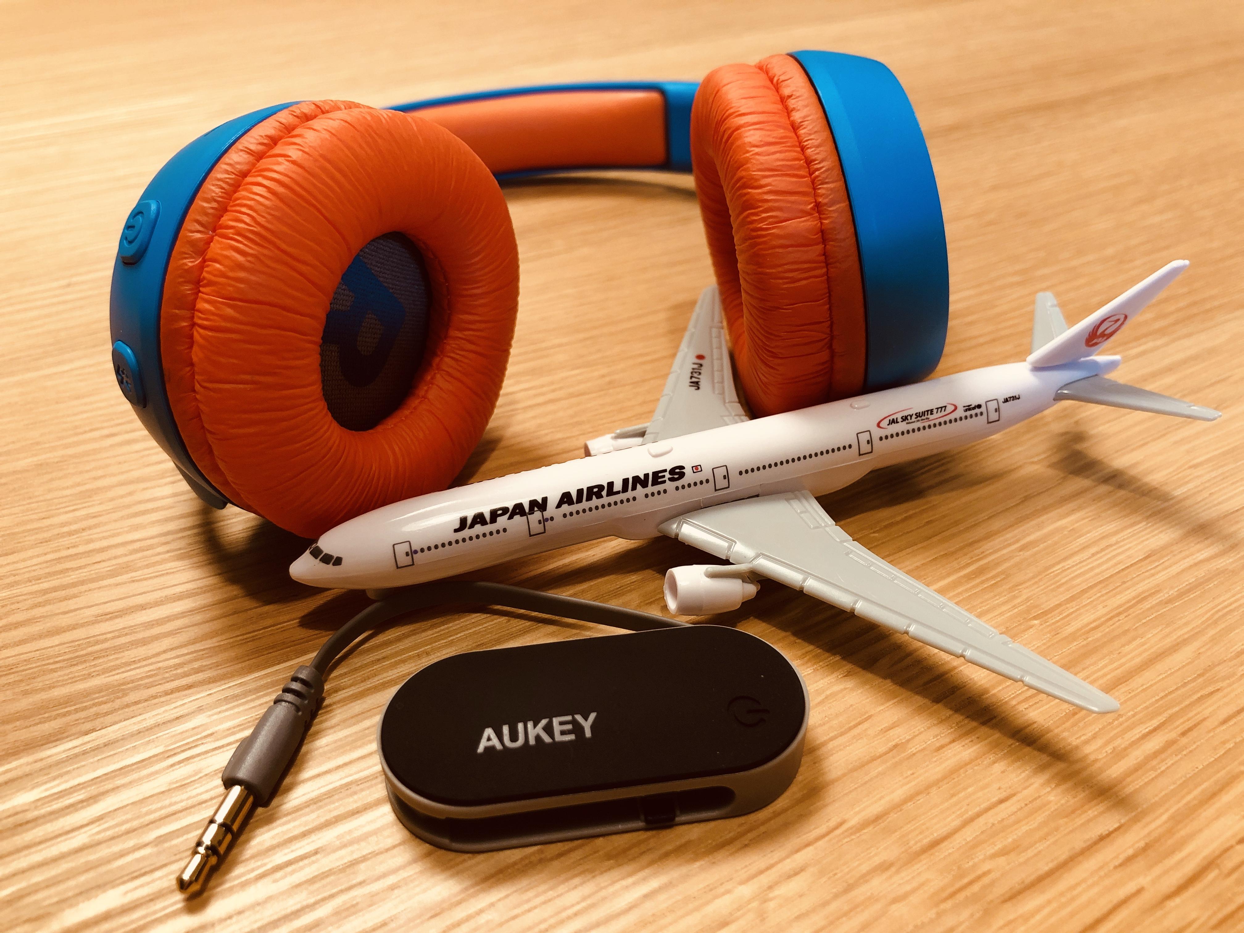 長時間の子連れ飛行機旅行に!子供用ワイヤレスヘッドホンが便利