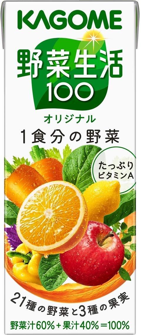 野菜ジュースのおすすめ10選!ダイエットや健康維持にも