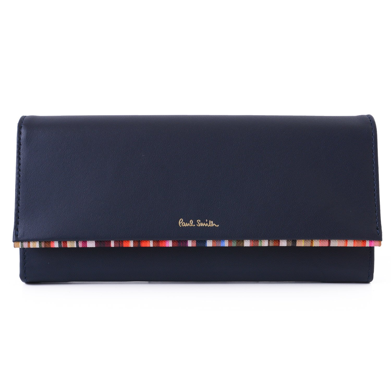 ポールスミスの財布おすすめ4選!人気のラブレターデザインも