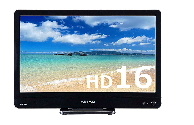 小型テレビのおすすめ7選!1万円以下の格安商品も【2020年版】