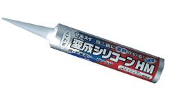 耐水性に優れた「シリコン系接着剤」