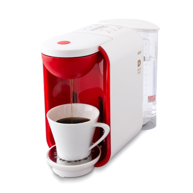 コンパクトなコーヒーメーカーおすすめ10選!一人用やミル付きも