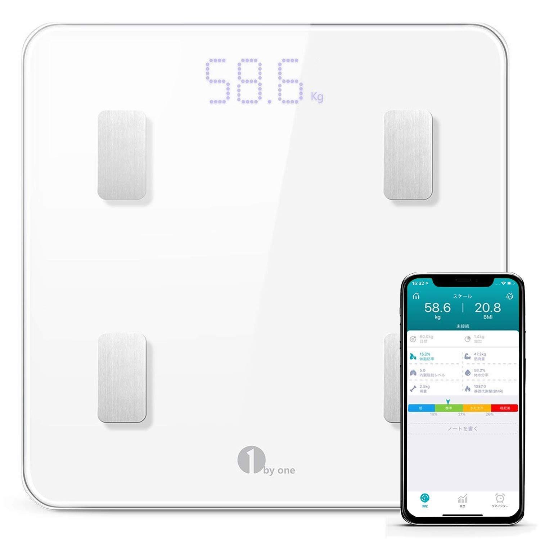体重 計 おすすめ 2019 スマホ