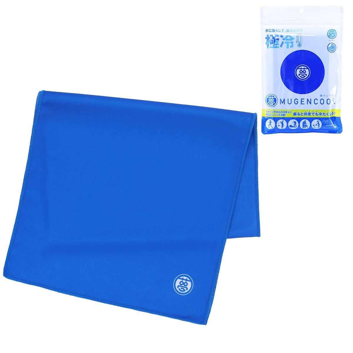 冷却タオルのおすすめ11選!接触冷感タオルも