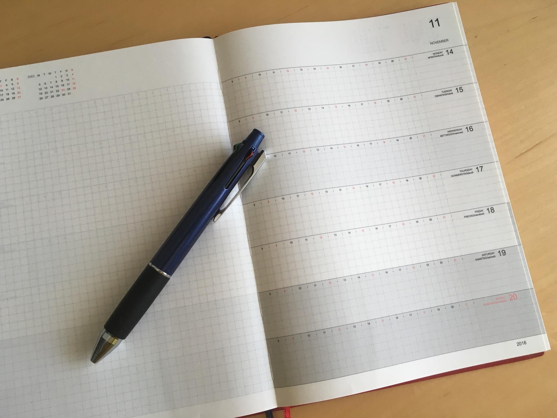 ウィークリー手帳のおすすめ9選!バーチカルタイプも【2019年版】