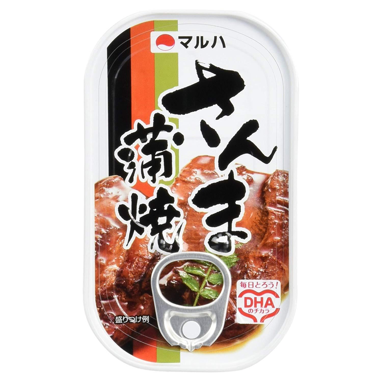 さんまの缶詰のおすすめ8選!ご飯のお供にぴったり