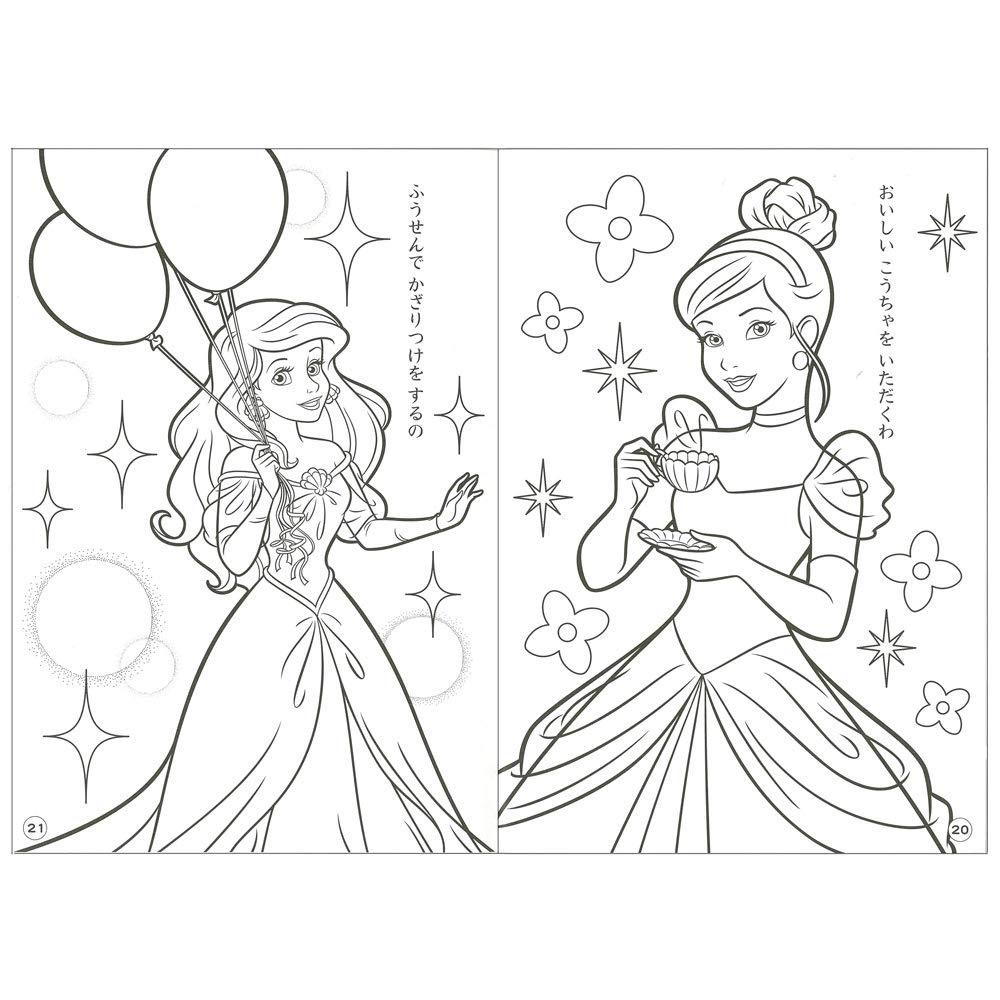 プリンセスの塗り絵おすすめ8選!大人向けも