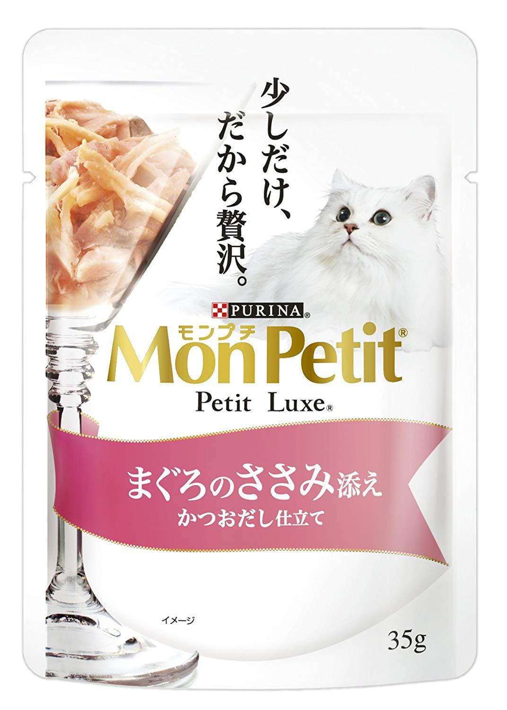 猫用ウェットフードのおすすめ13選!食事やおやつに