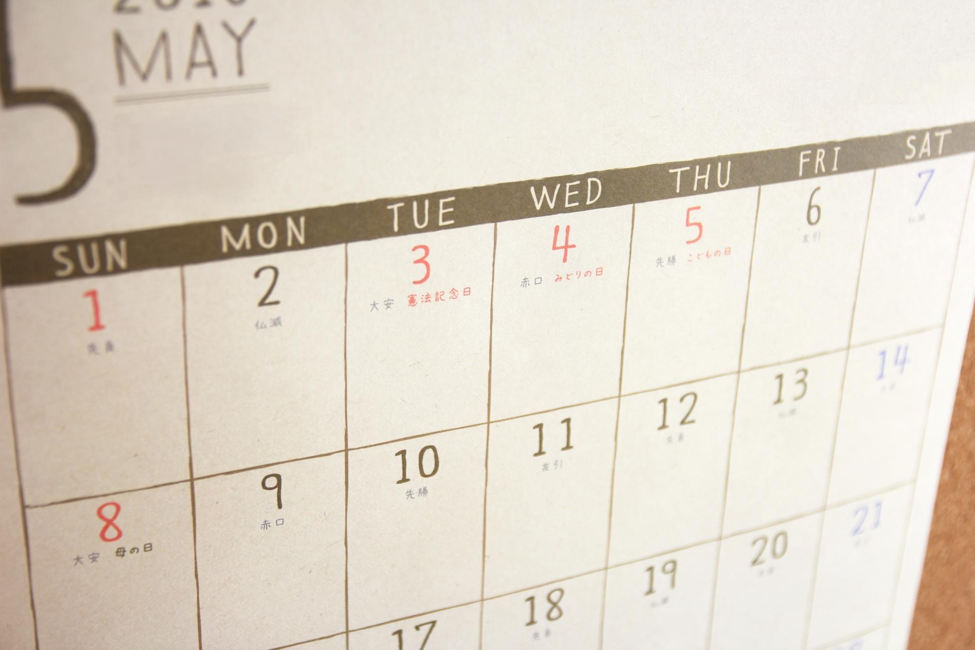 壁掛けカレンダーのおすすめ7選【2020年版】