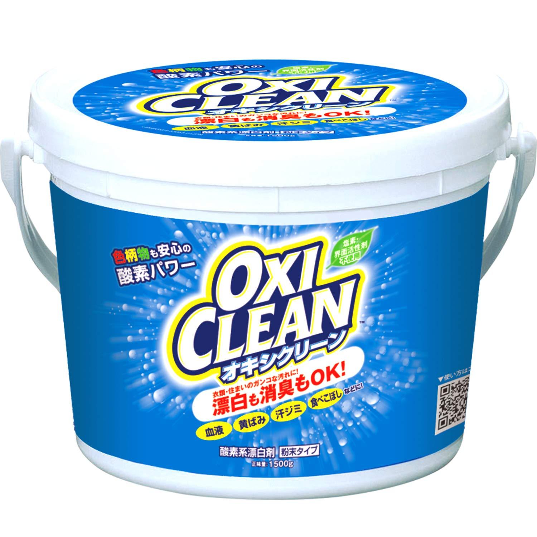 酸素系漂白剤のおすすめ8選!衣類だけでなく洗濯槽の汚れも落とす