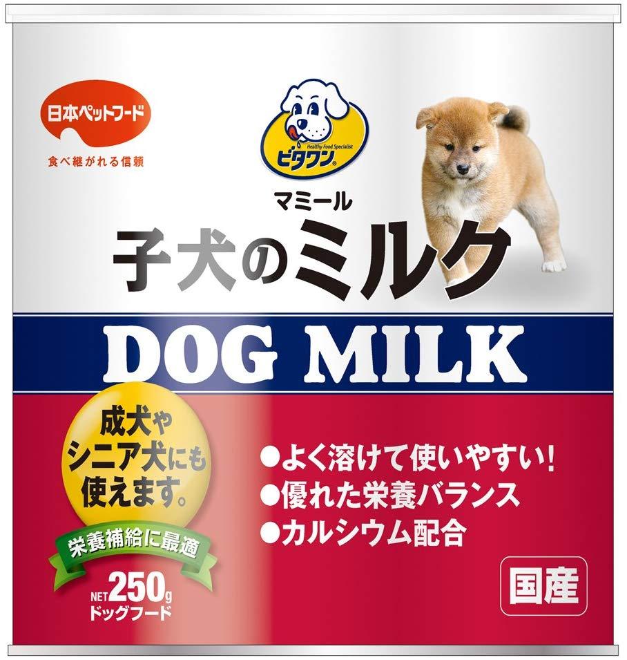 犬用ミルクのおすすめ11選!成犬の栄養補給にも