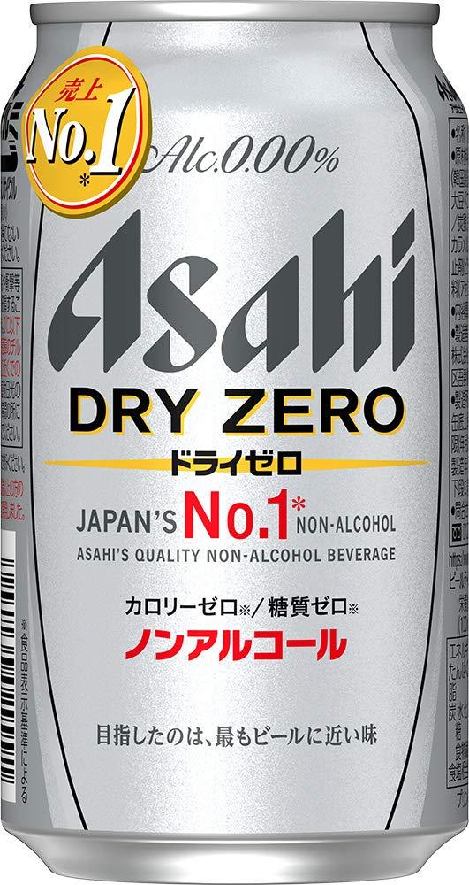 ノンアルコールビールのおすすめ9選!ドイツ産やトクホ商品も