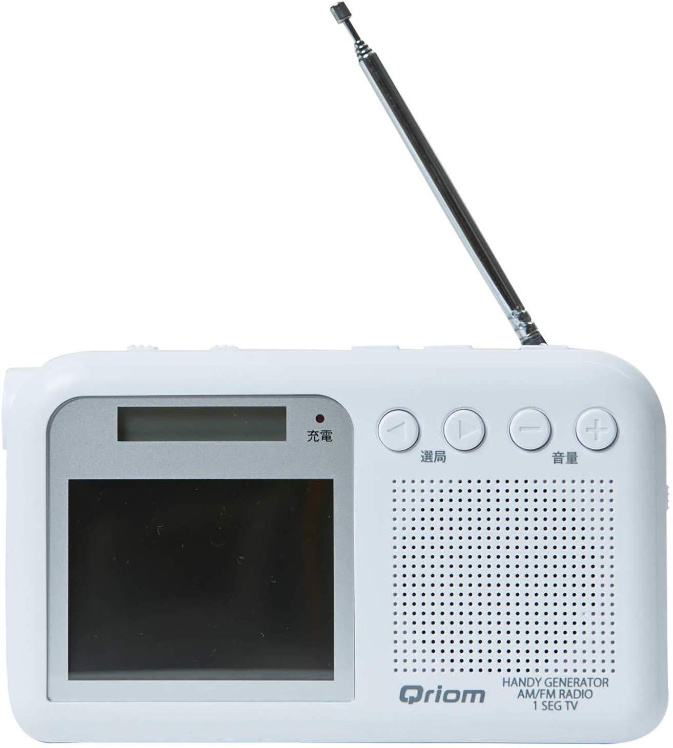防災ラジオのおすすめ10選!スマホの充電もできる【2019年版】