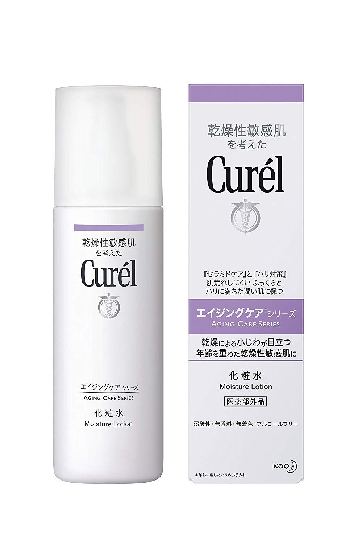 40代向けの化粧水おすすめ10選!敏感肌や混合肌用も