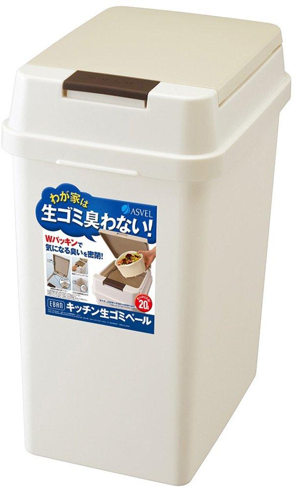 臭いが漏れないごみ箱のおすすめ10選!自動開閉式やロック付きも