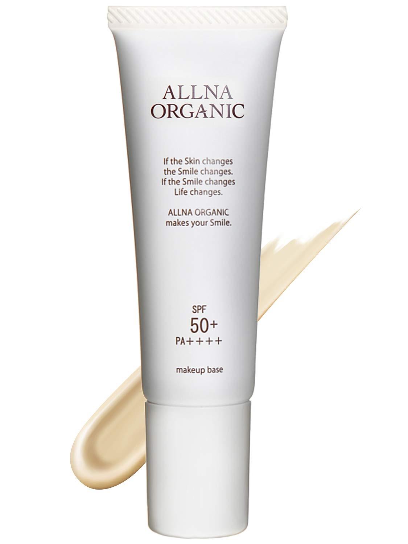 乾燥肌向け化粧下地のおすすめ14選!敏感肌用やオーガニック商品も