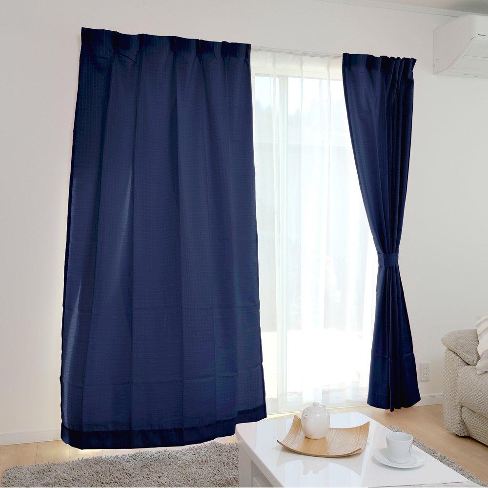 カーテンのおすすめ9選!寝室に使える遮光カーテンも