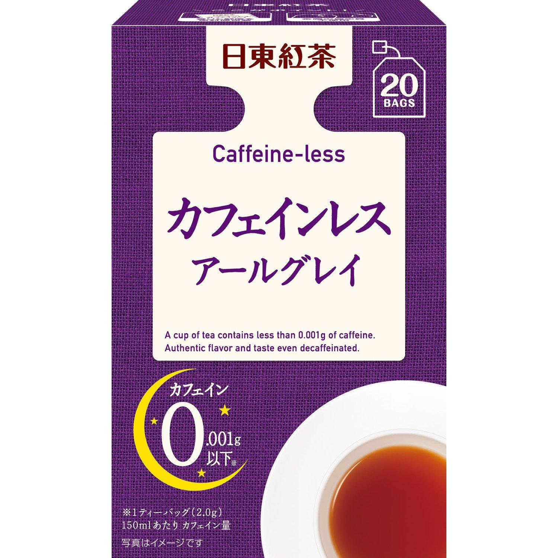 カフェインレス紅茶のおすすめ11選!手軽につくれる水出しタイプも