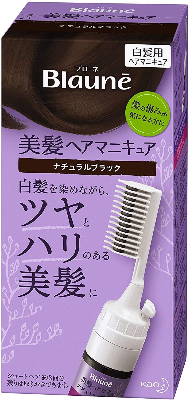 白髪染めヘアマニキュアのおすすめ11選!洗い流さないタイプも