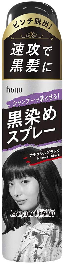 染め スプレー 黒