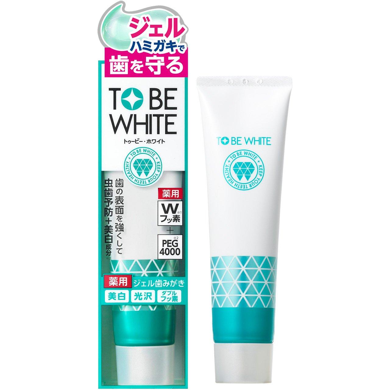 ホワイトニング歯磨き粉のおすすめ14選!研磨剤なしも