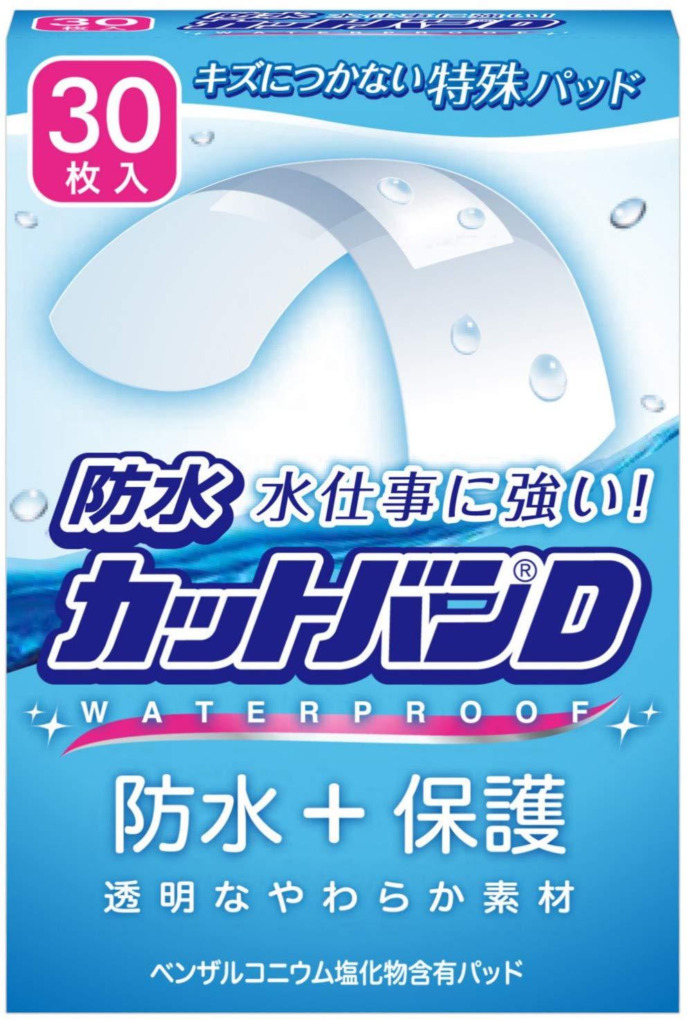 防水絆創膏のおすすめ10選!自由にカットできる大判サイズも
