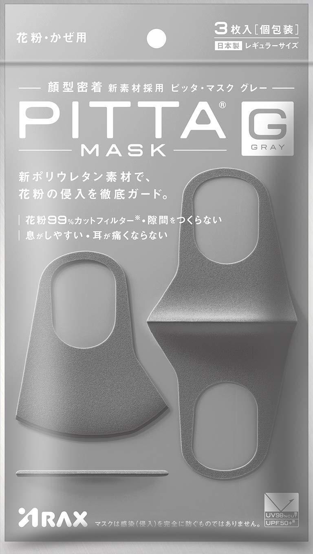 マスク おすすめ