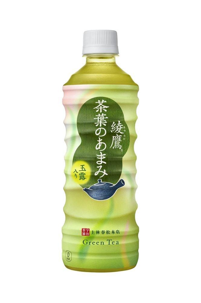 ペットボトル緑茶のおすすめ10選!デカフェも【2020年版】