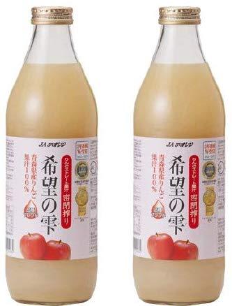 りんごジュースのおすすめ10選!青森や長野産も