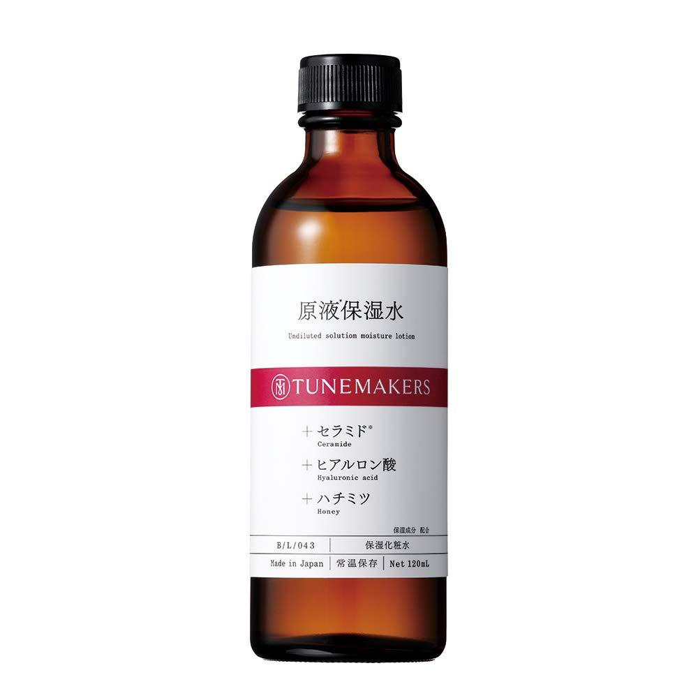 乾燥肌向けの化粧水おすすめ13選!低刺激タイプやメンズ用も