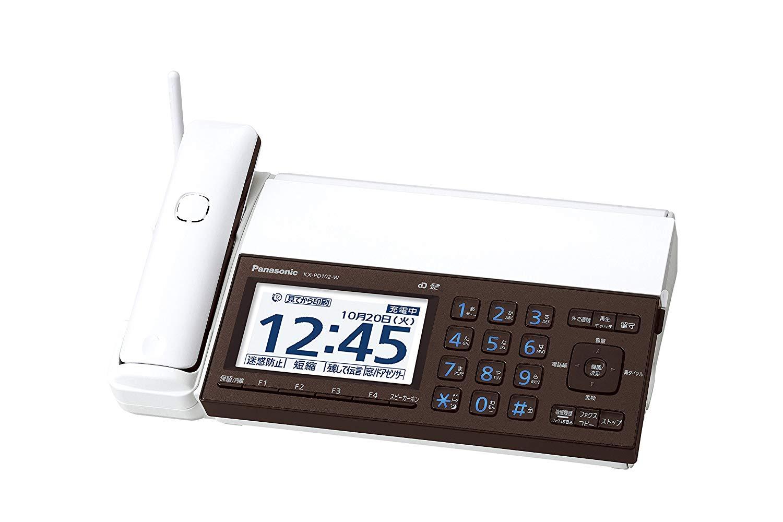 FAX付き電話機のおすすめ8選!スマホと連携も【2020年版】