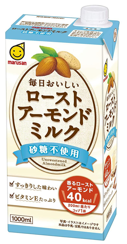 アーモンドミルクのおすすめ9選!オーガニックや砂糖不使用も