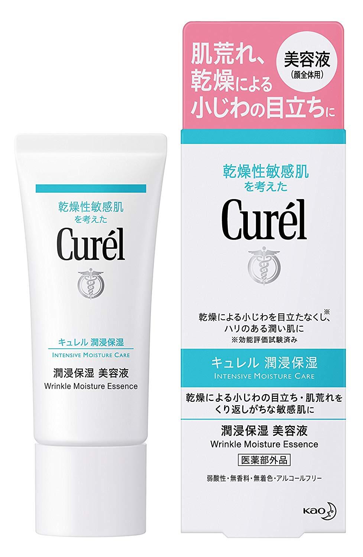 敏感肌向けの美容液おすすめ10選!エイジングケア成分配合タイプも