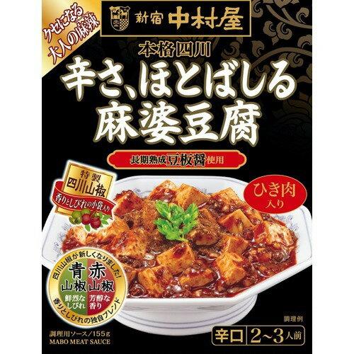 麻婆豆腐の素おすすめ11選!ひき肉入りや無添加タイプも