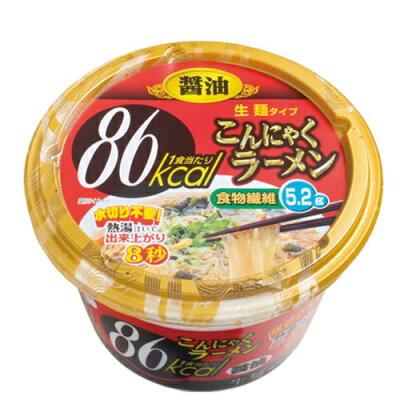 こんにゃくラーメンのおすすめ8選!丸麺やちぢれ麺も
