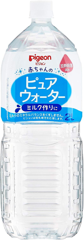 調乳向けの水おすすめ10選!純水やミネラルウォーターも