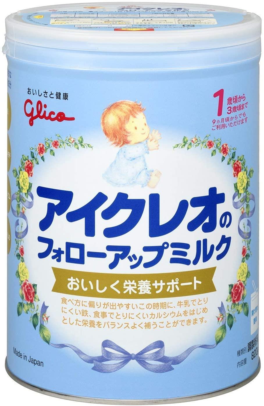 フォローアップミルクのおすすめ9選!鉄分やDHA配合も
