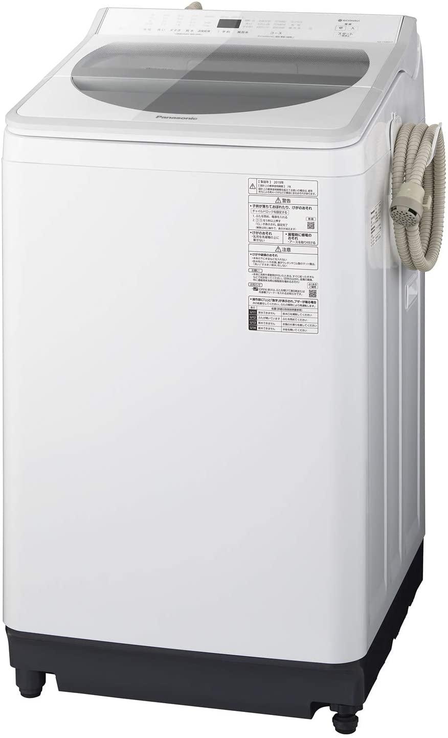 縦型の洗濯機おすすめ11選!乾燥機能付きも【2020年版】