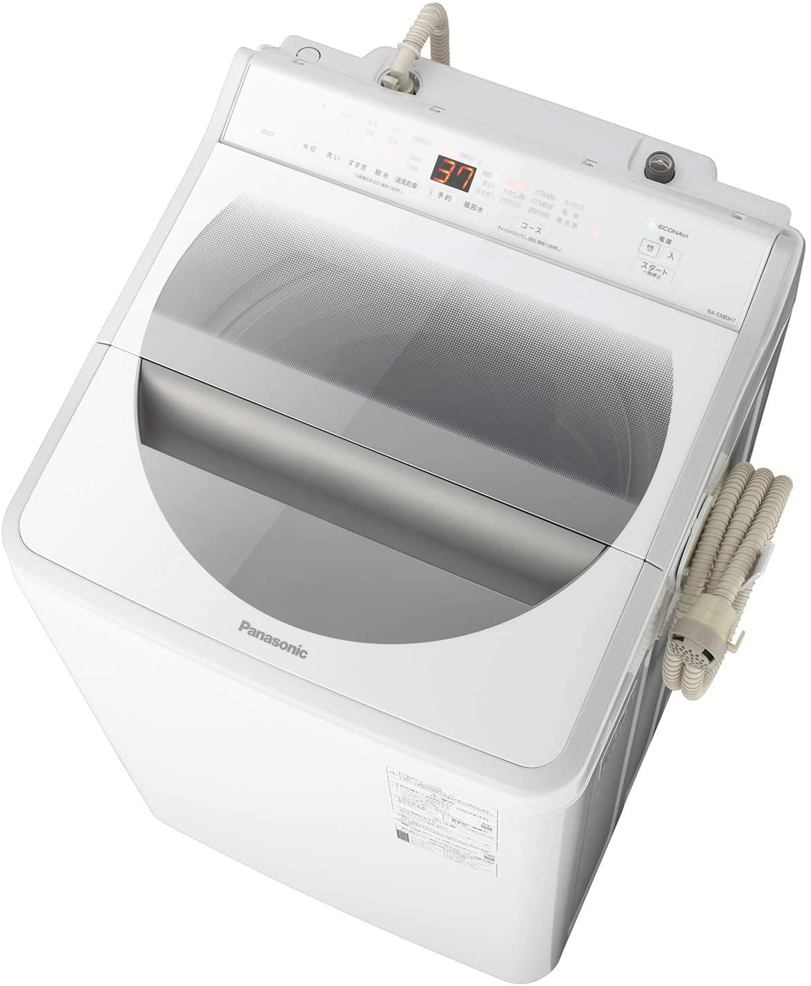 乾燥 洗濯 型 機 縦 AW