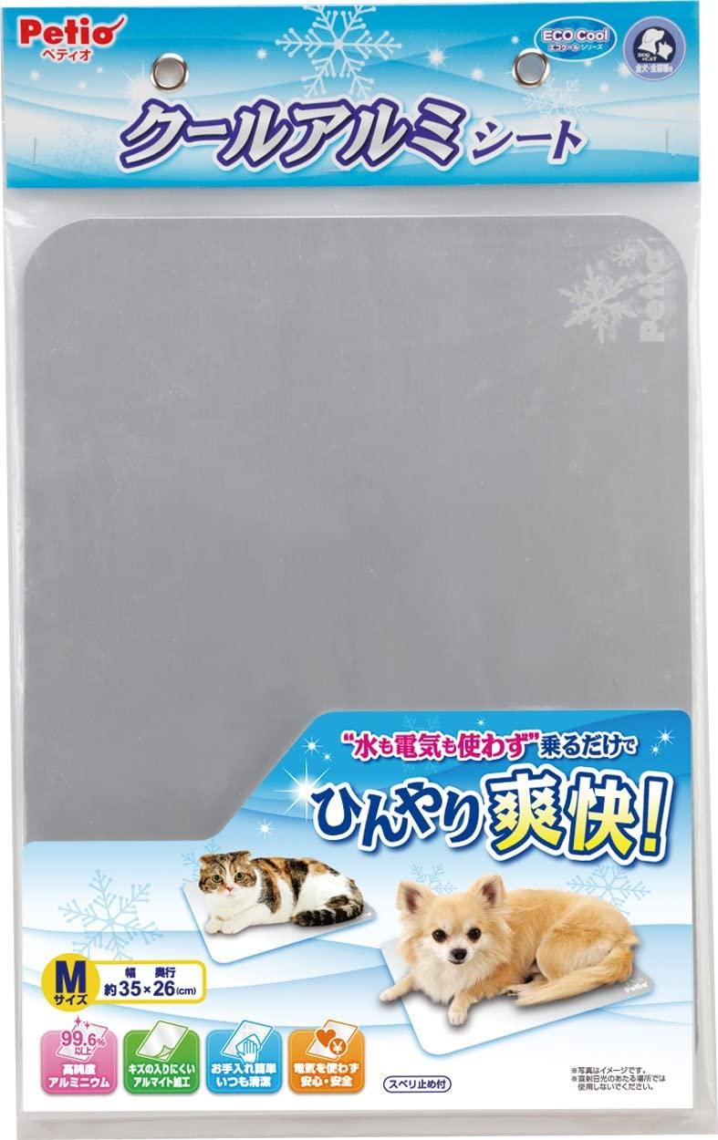 猫用の冷却マットおすすめ10選!アルミ製や石製も